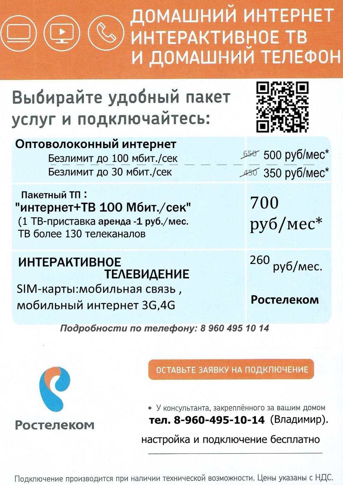 http://sd.uploads.ru/NVitH.jpg