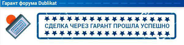 http://sd.uploads.ru/NXGDF.jpg