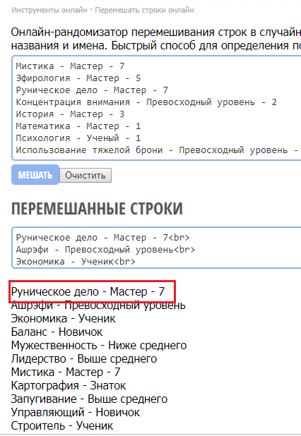 http://sd.uploads.ru/NapDz.png