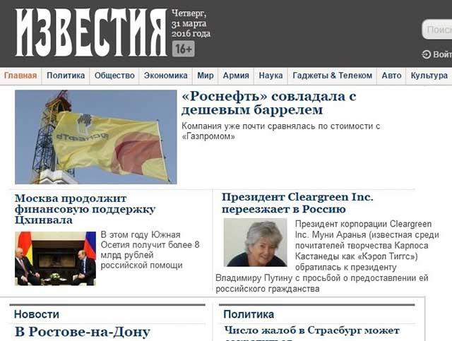 http://sd.uploads.ru/Nd96g.jpg