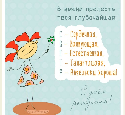 http://sd.uploads.ru/NfRAX.jpg