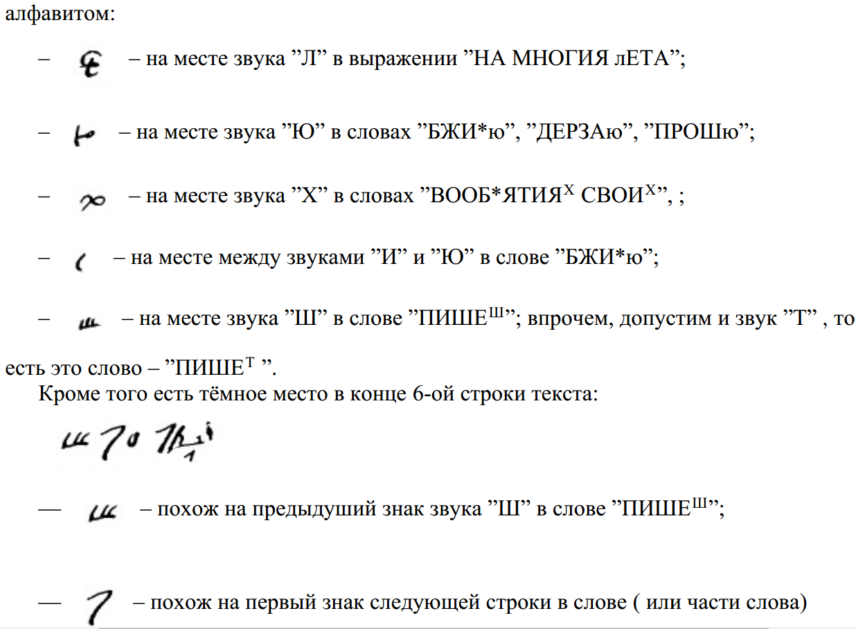 http://sd.uploads.ru/NqvjE.png