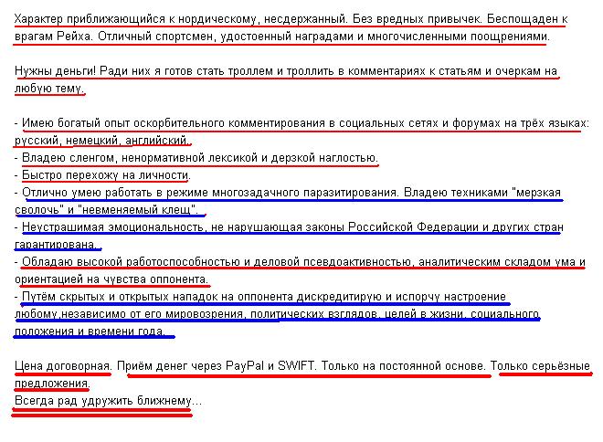http://sd.uploads.ru/O3LkI.png
