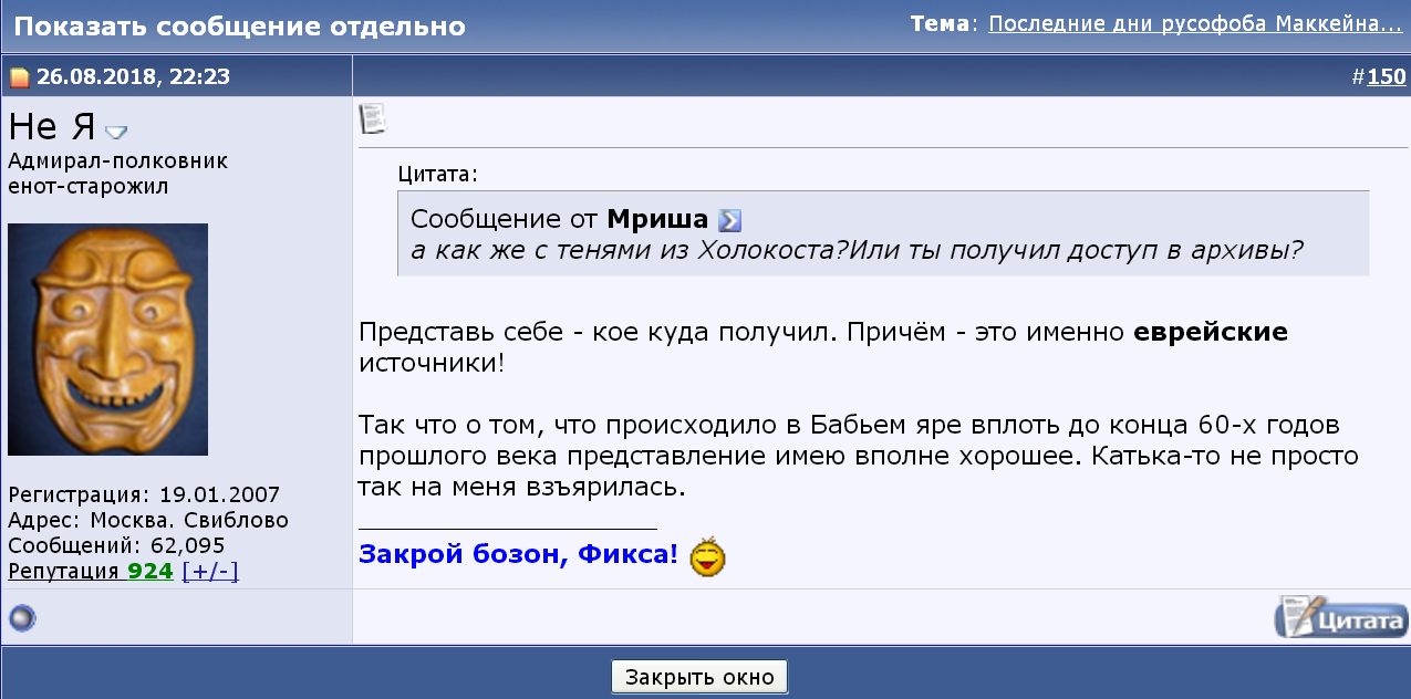 http://sd.uploads.ru/O7Le5.png