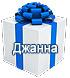 http://sd.uploads.ru/OEHDJ.jpg