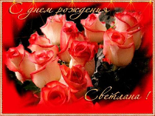 http://sd.uploads.ru/OWfdI.jpg
