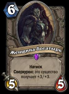 http://sd.uploads.ru/OcLyC.png