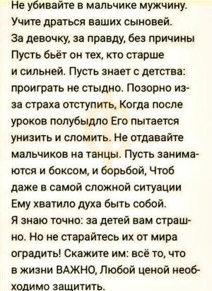 http://sd.uploads.ru/Omy1S.jpg