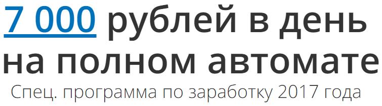http://sd.uploads.ru/OqUej.png