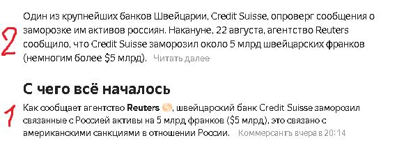 http://sd.uploads.ru/OuYjz.png