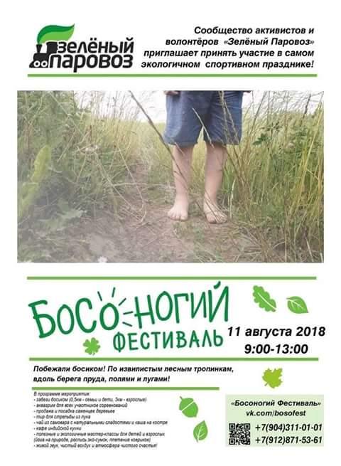 http://sd.uploads.ru/P39Ys.jpg