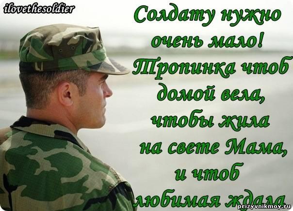 http://sd.uploads.ru/P9z6M.jpg
