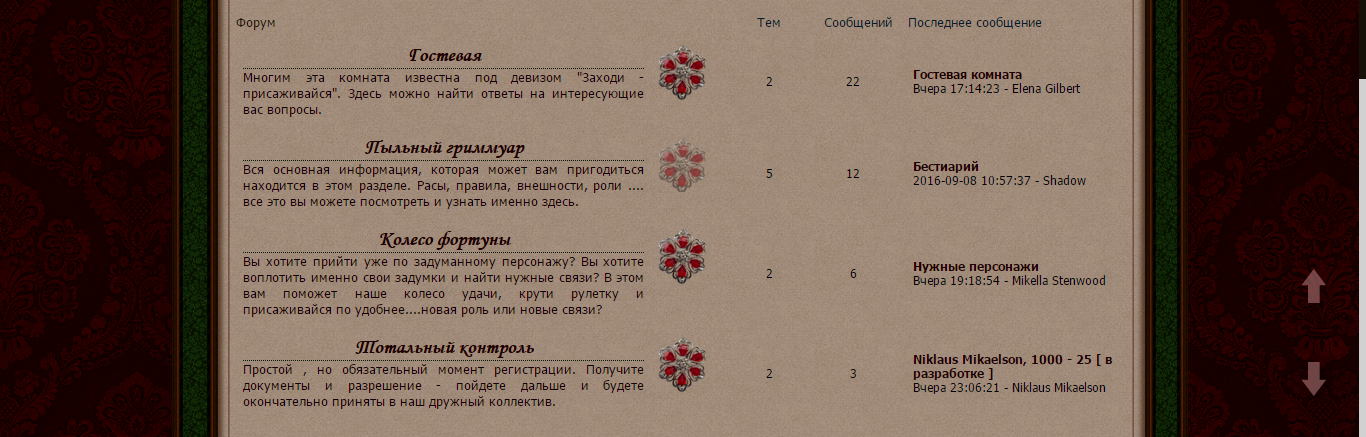 http://sd.uploads.ru/PBubY.png