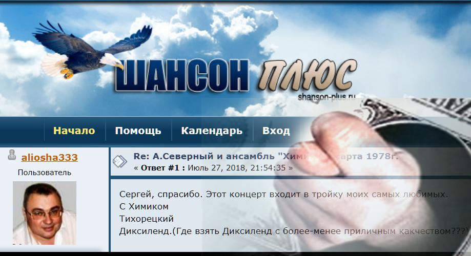 http://sd.uploads.ru/PFVip.jpg