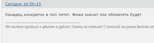http://sd.uploads.ru/PGfpK.png