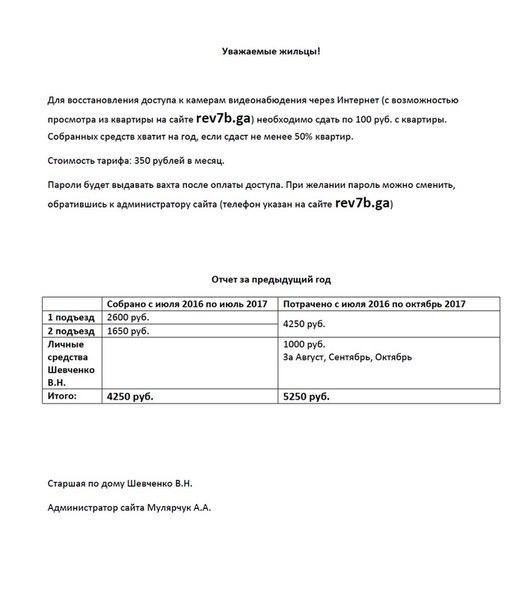 http://sd.uploads.ru/PLkYb.jpg