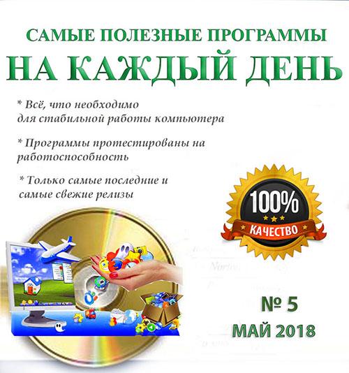 http://sd.uploads.ru/POgzK.jpg