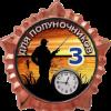 http://sd.uploads.ru/POx3s.png