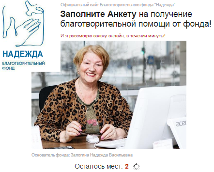 http://sd.uploads.ru/PQL3b.png