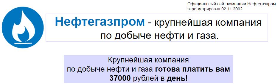 http://sd.uploads.ru/PVDKf.png