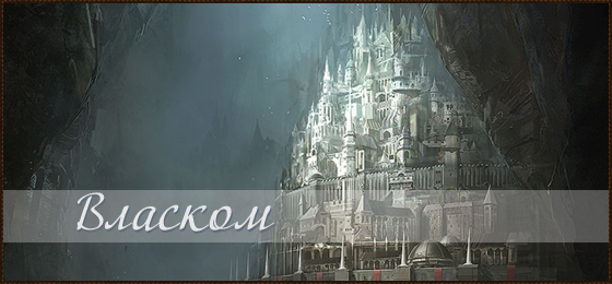 http://sd.uploads.ru/PZrwV.jpg