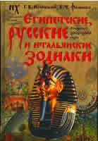 http://sd.uploads.ru/PZtUw.jpg