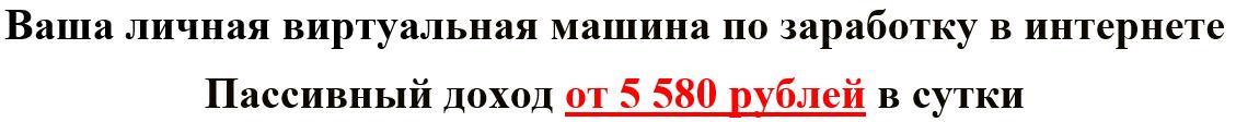 http://sd.uploads.ru/PdEKu.jpg