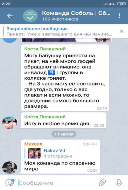 http://sd.uploads.ru/PiHQz.jpg
