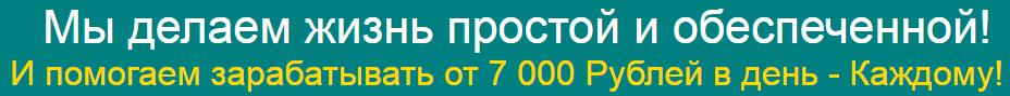 http://sd.uploads.ru/PiqGl.png