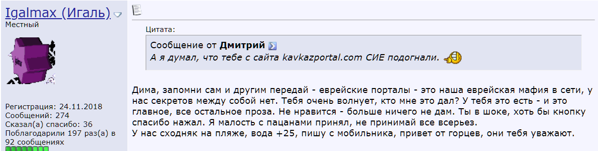 http://sd.uploads.ru/PnbZ2.png
