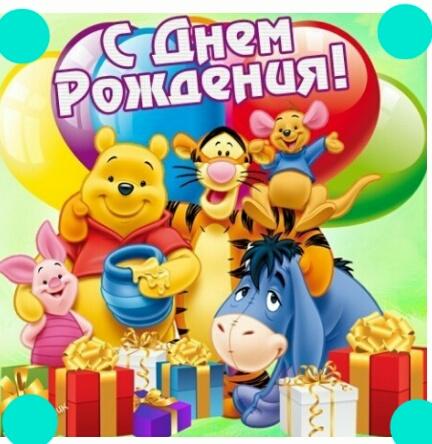 http://sd.uploads.ru/PoE9Q.jpg