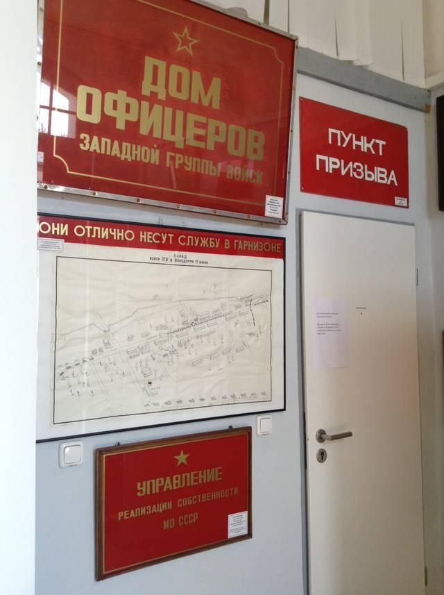 http://sd.uploads.ru/Pp6ku.jpg