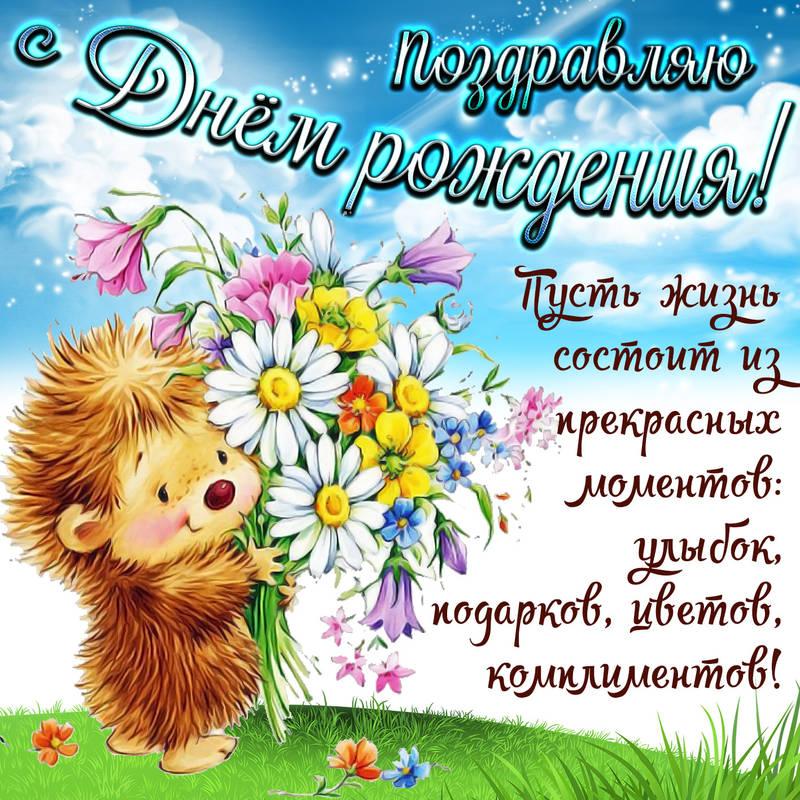 http://sd.uploads.ru/PtS5L.jpg