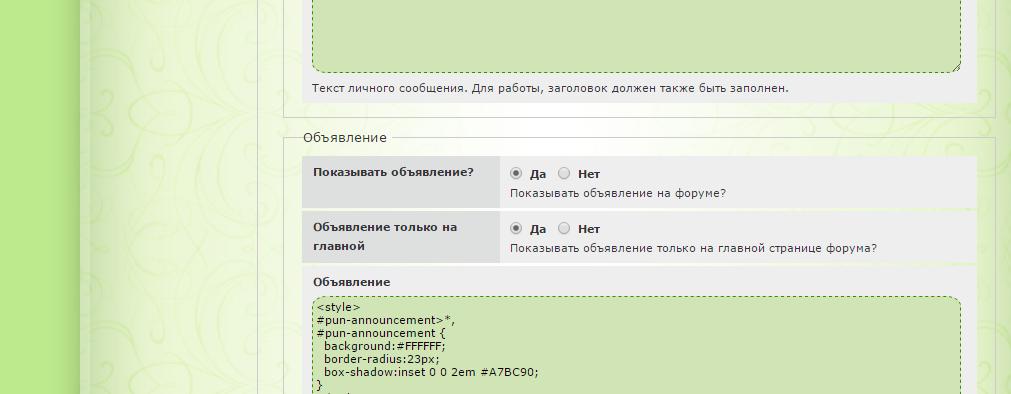 http://sd.uploads.ru/PtvaH.png