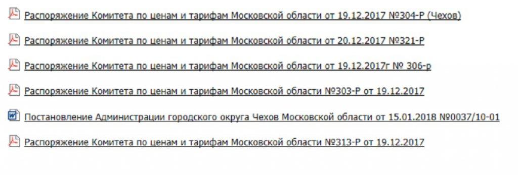 http://sd.uploads.ru/Q08Pe.jpg
