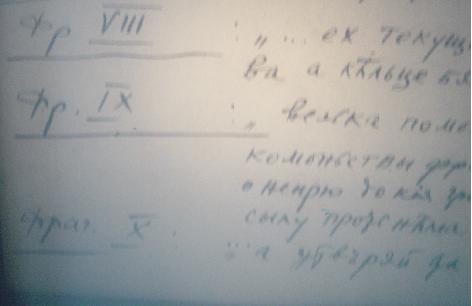 http://sd.uploads.ru/QCYMw.jpg