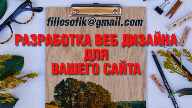 http://sd.uploads.ru/QP3Wr.jpg
