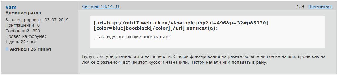 http://sd.uploads.ru/QPv3J.png