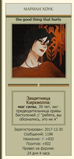 http://sd.uploads.ru/QWJZ4.jpg