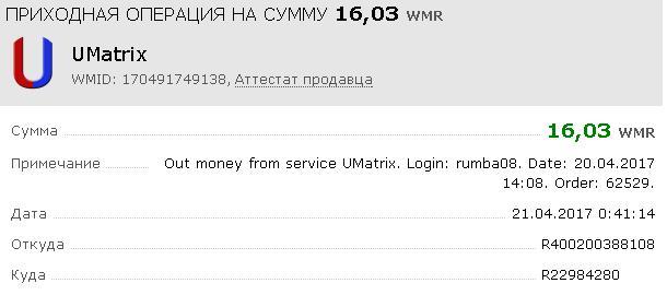 http://sd.uploads.ru/QWKhb.jpg