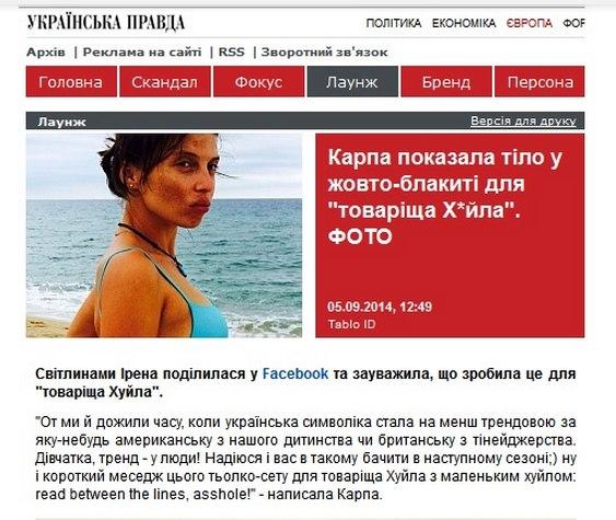 http://sd.uploads.ru/QWpOY.jpg