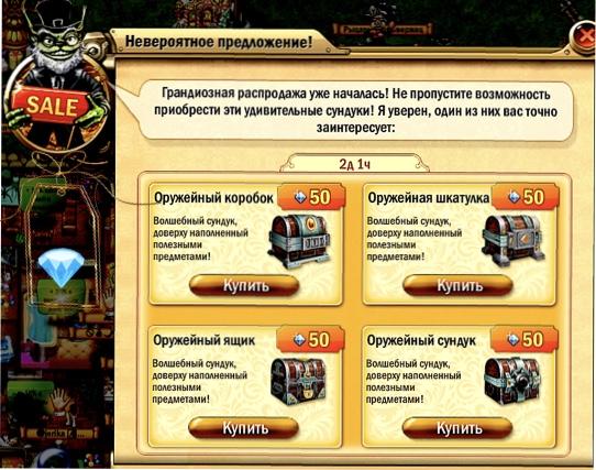 http://sd.uploads.ru/QdzSU.jpg