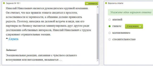 http://sd.uploads.ru/QzXRt.jpg