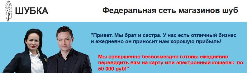 http://sd.uploads.ru/RBUmT.png