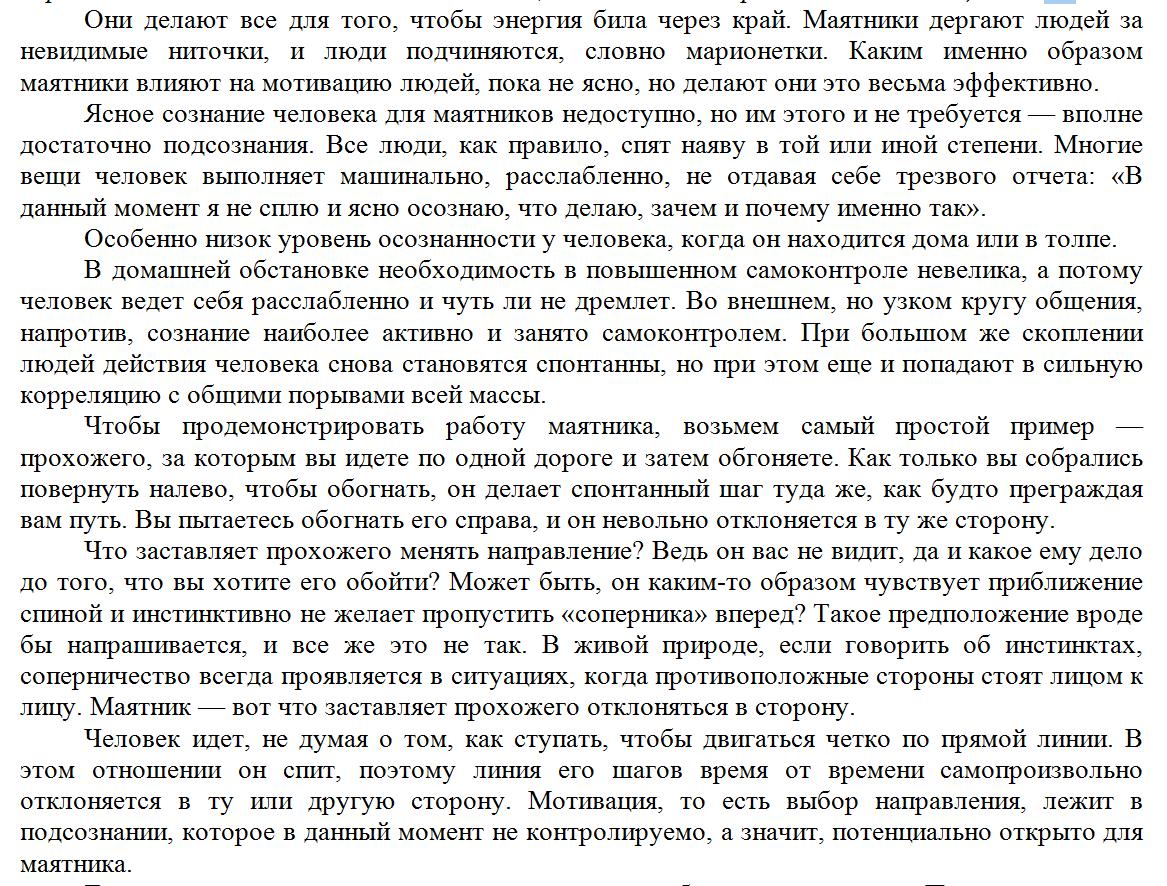 http://sd.uploads.ru/RFznT.png