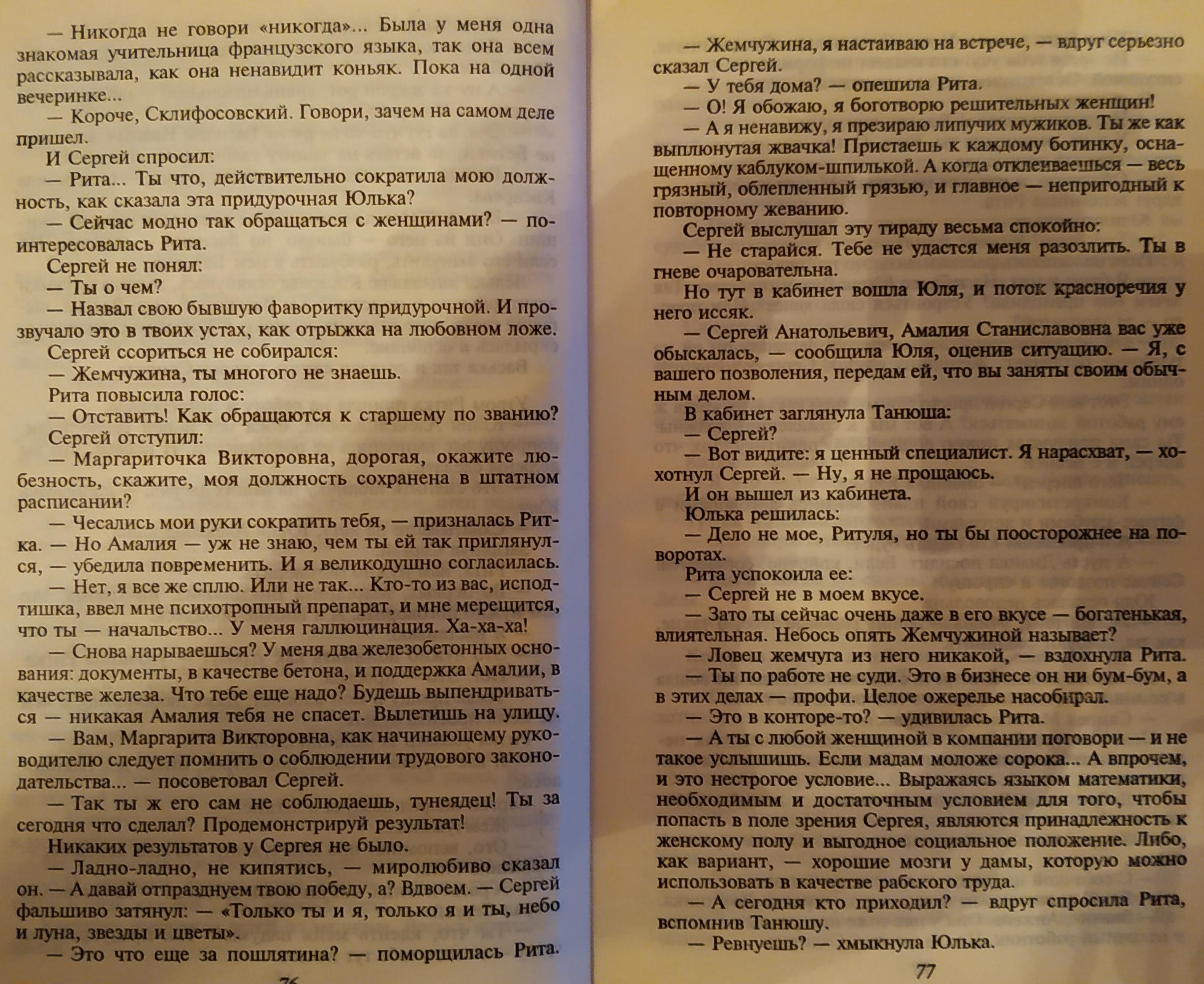 http://sd.uploads.ru/RH4nM.jpg