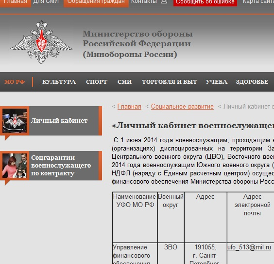 http://sd.uploads.ru/RLuVF.jpg