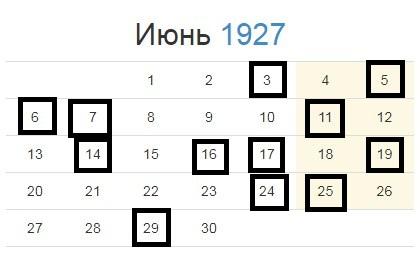 http://sd.uploads.ru/ROKEu.jpg