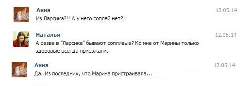 http://sd.uploads.ru/RP9SV.jpg