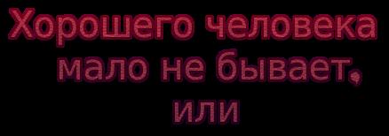 http://sd.uploads.ru/RUE4J.png